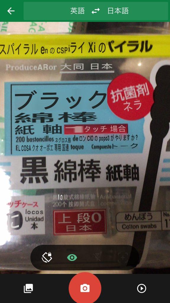 f:id:hihumimakoto01:20170128233909j:plain
