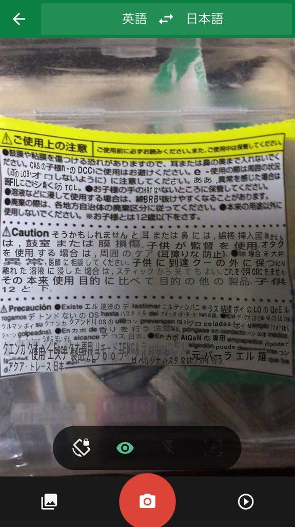 f:id:hihumimakoto01:20170128233912j:plain