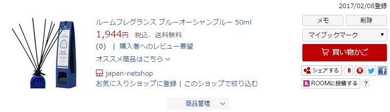 f:id:hihumimakoto01:20170208220020p:plain