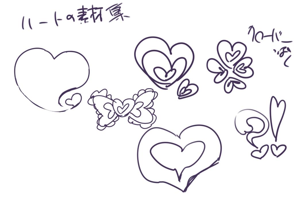 f:id:hihumimakoto01:20170414024335j:plain