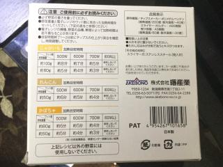 f:id:hihumimakoto01:20170421202827j:plain