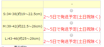 f:id:hihumimakoto01:20170513041122p:plain
