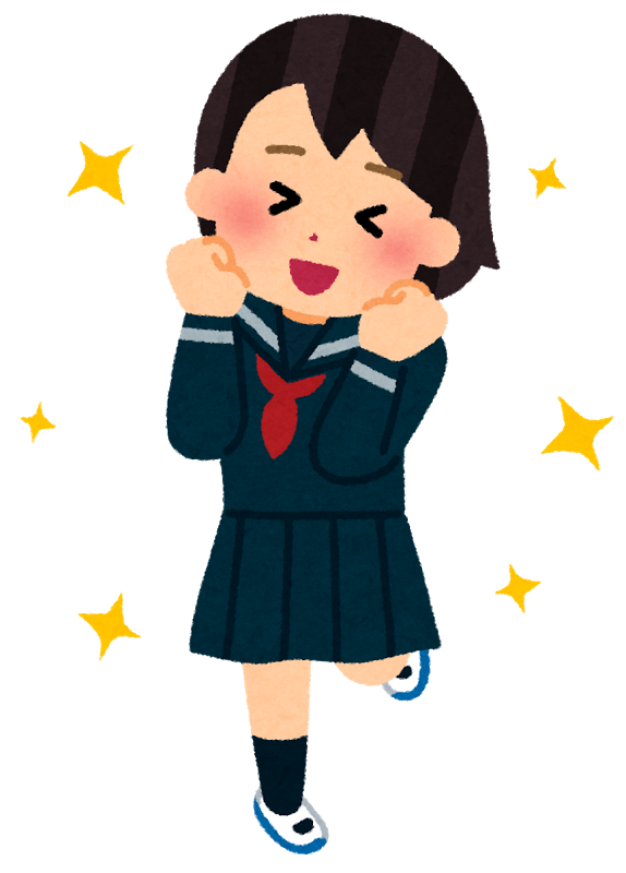 f:id:hihumimakoto01:20170524221720p:plain
