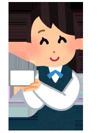f:id:hihumimakoto01:20170529082849p:plain