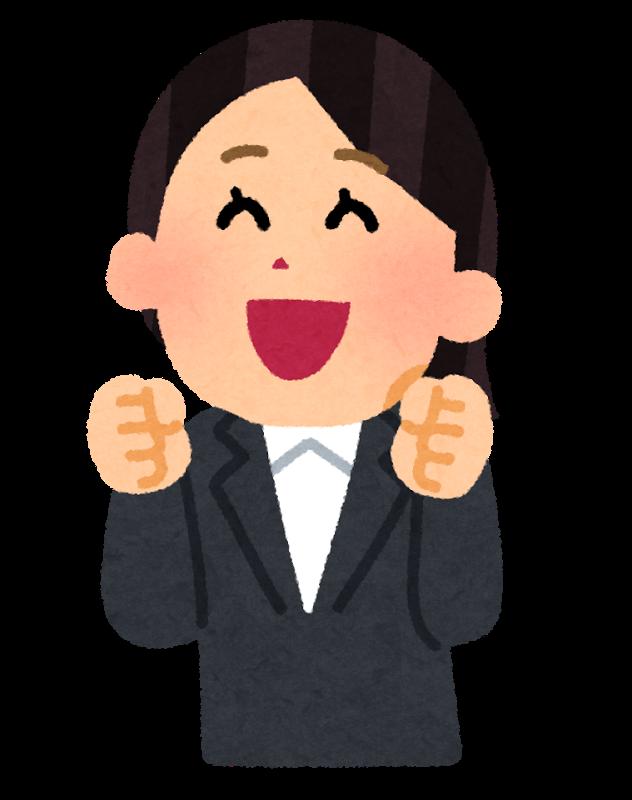f:id:hihumimakoto01:20170530051900p:plain