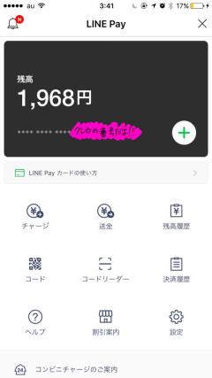 f:id:hihumimakoto01:20170530051924j:plain