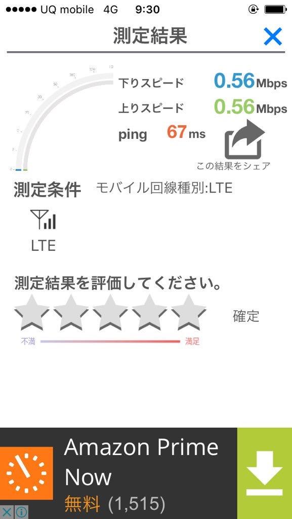 f:id:hihumimakoto01:20170601142120j:plain