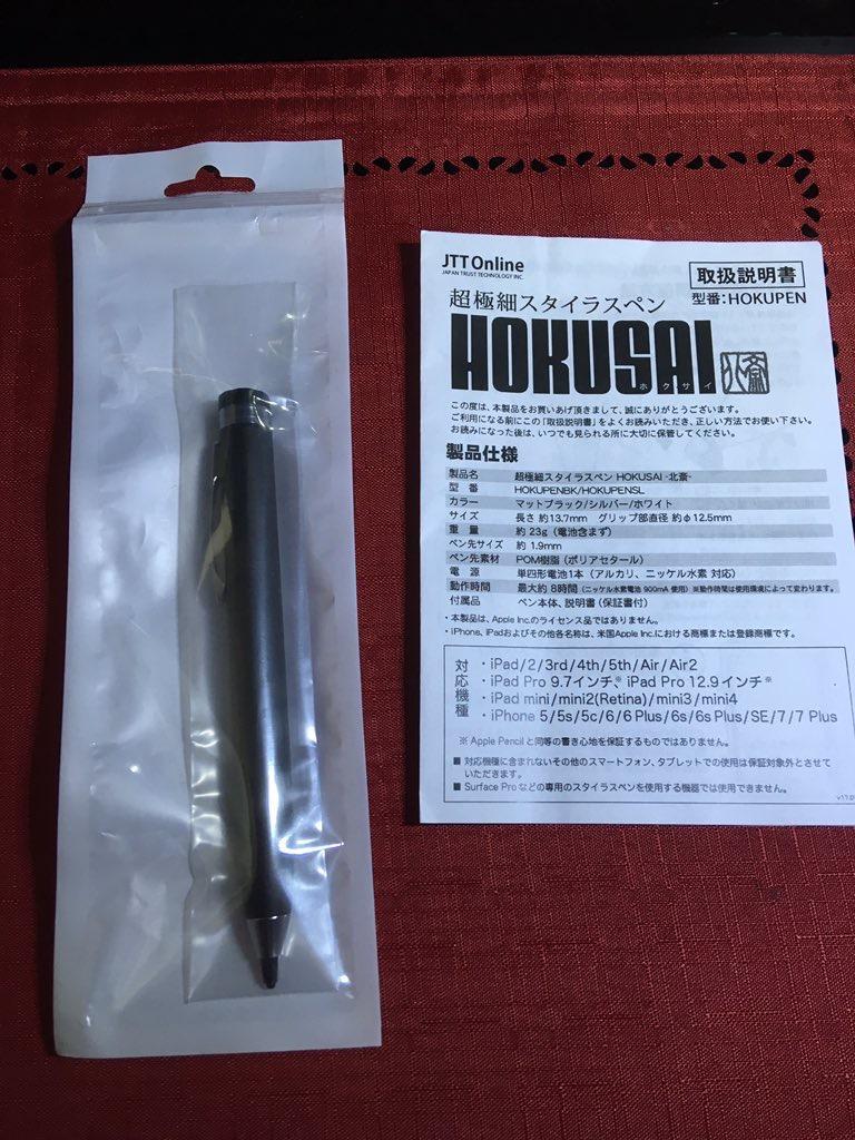 f:id:hihumimakoto01:20170610173911j:plain