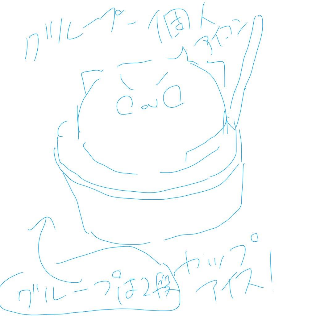 f:id:hihumimakoto01:20170624193642j:plain