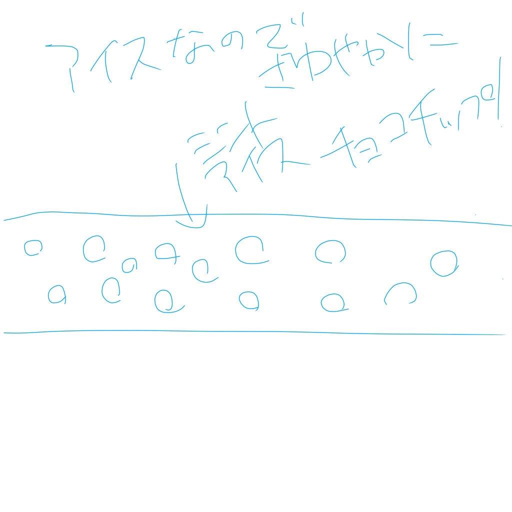 f:id:hihumimakoto01:20170624193647j:plain