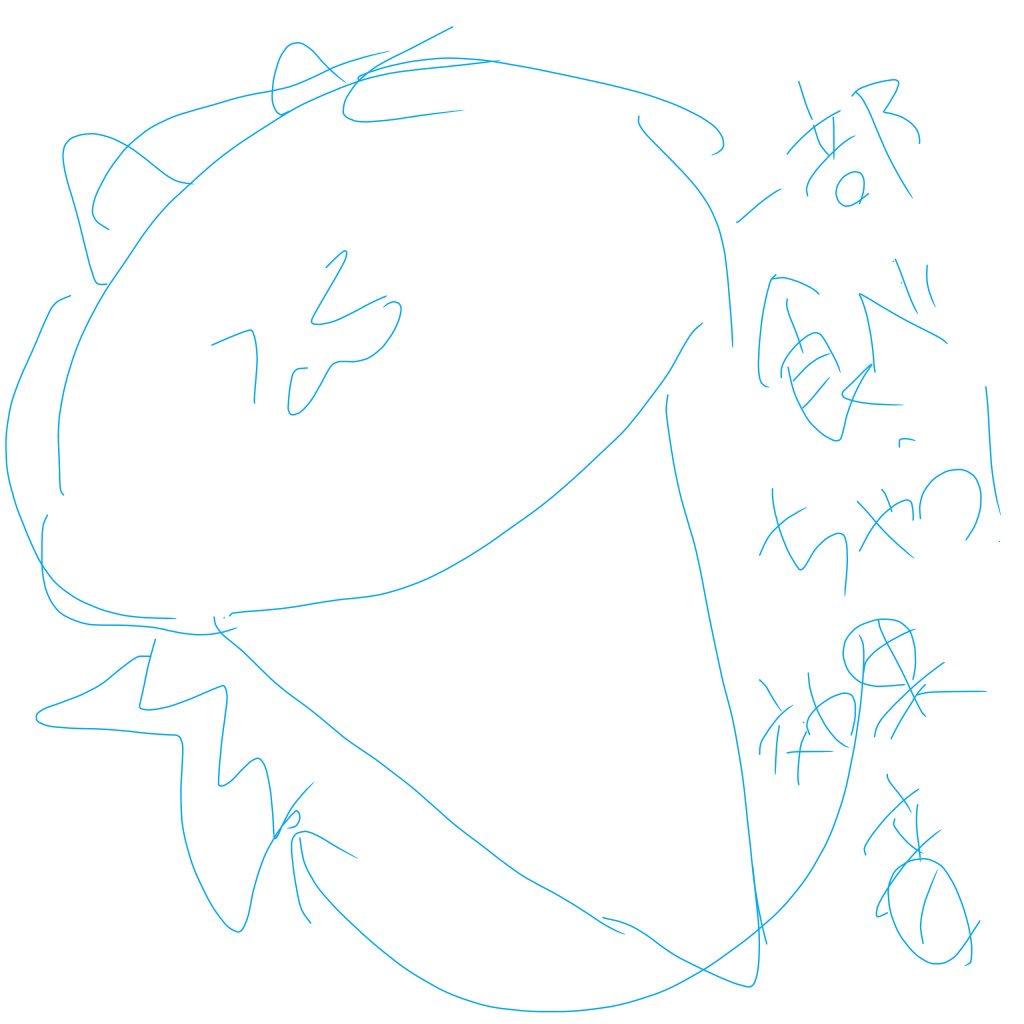 f:id:hihumimakoto01:20170624193651j:plain