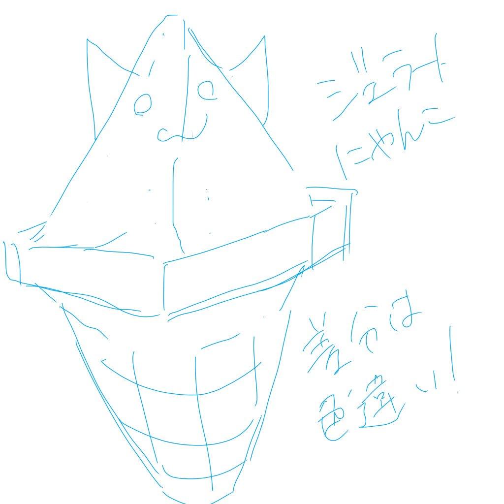 f:id:hihumimakoto01:20170624193704j:plain