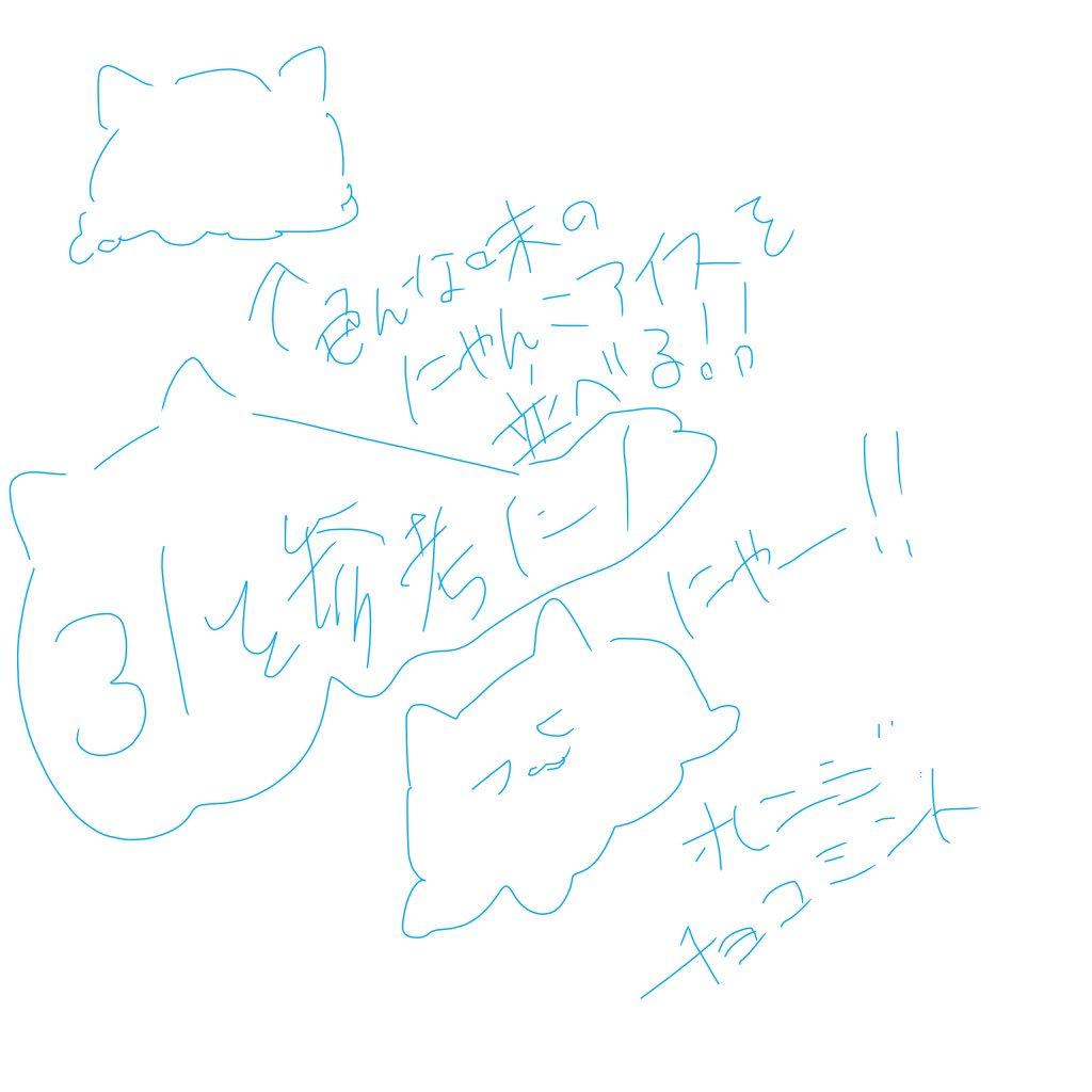 f:id:hihumimakoto01:20170624193712j:plain