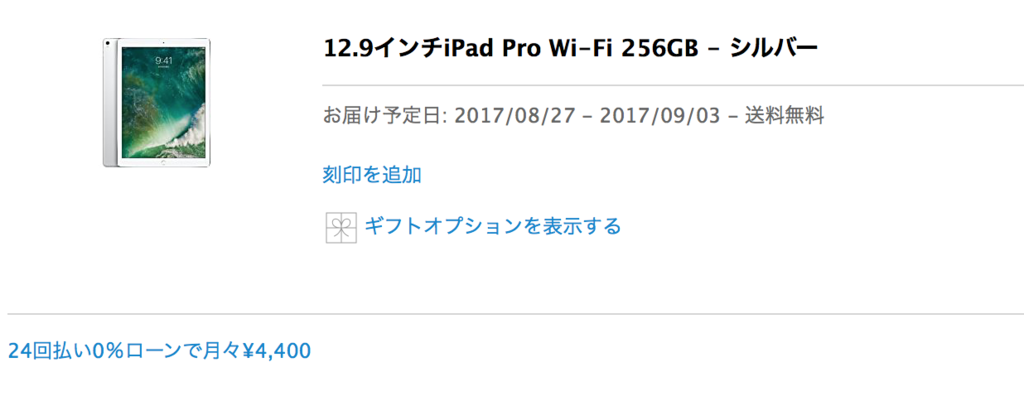f:id:hihumimakoto01:20170817140442p:plain