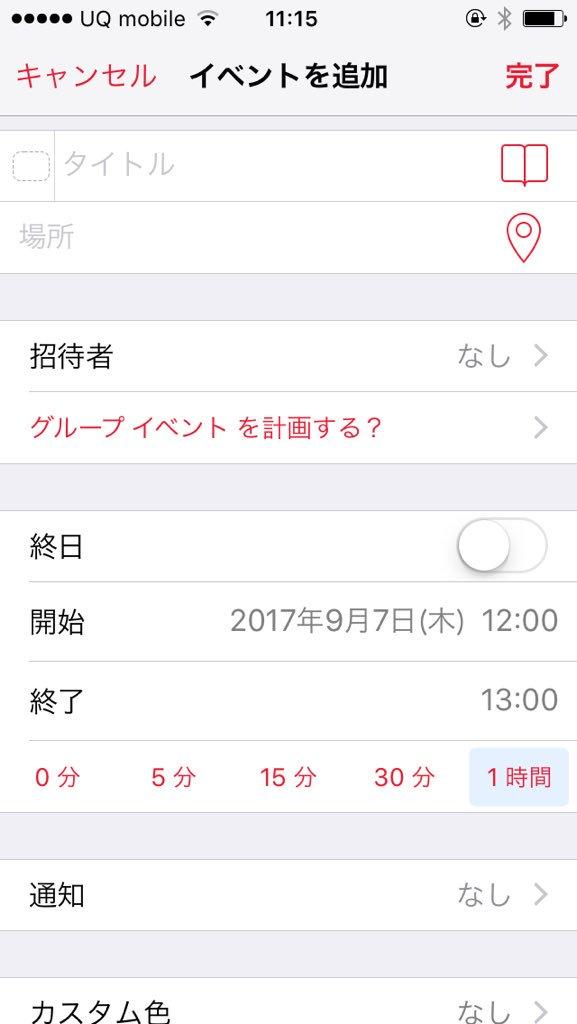 f:id:hihumimakoto01:20170907112835j:plain