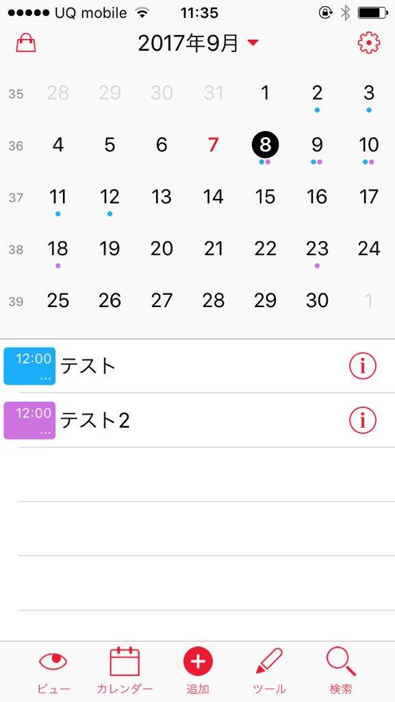 f:id:hihumimakoto01:20170907113547j:plain