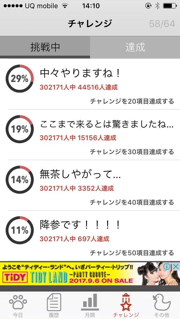 f:id:hihumimakoto01:20170908112056j:plain