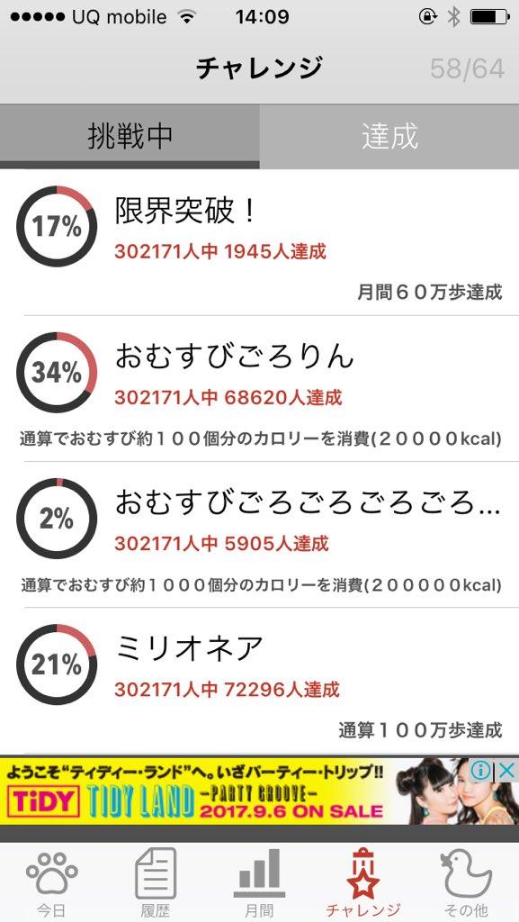 f:id:hihumimakoto01:20170908112154j:plain