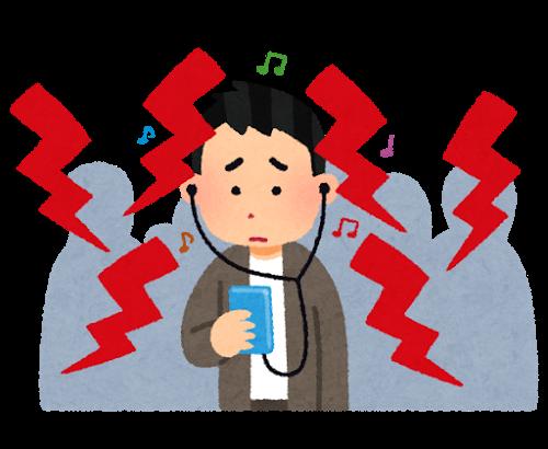f:id:hihumimakoto01:20170920003349p:plain
