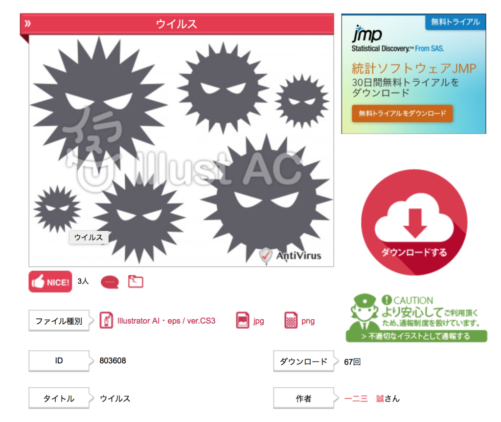 f:id:hihumimakoto01:20170920112748p:plain