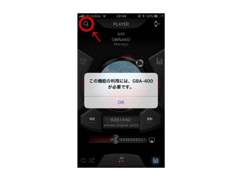 f:id:hihumimakoto01:20170922225253j:plain