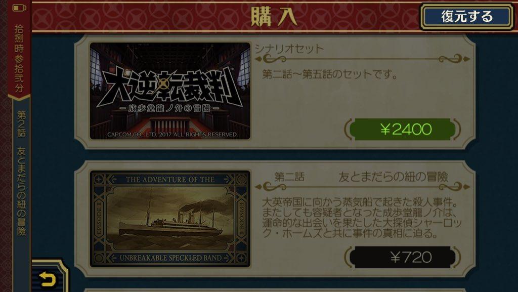 f:id:hihumimakoto01:20171020183401j:plain