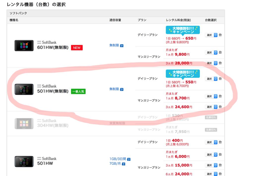 f:id:hihumimakoto01:20171026152030j:plain