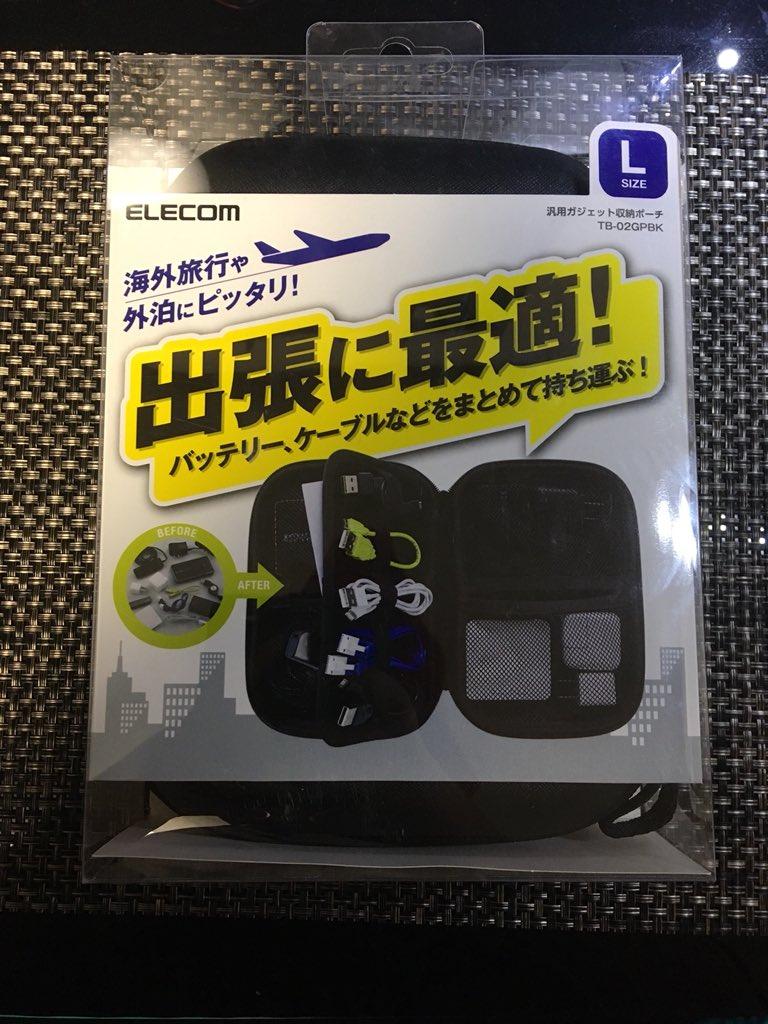 f:id:hihumimakoto01:20171117194709j:plain