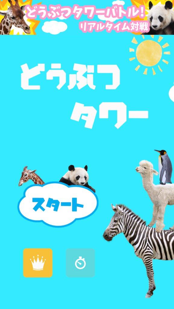 f:id:hihumimakoto01:20171208001511j:plain