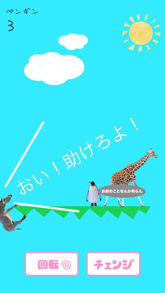 f:id:hihumimakoto01:20171208005704j:plain