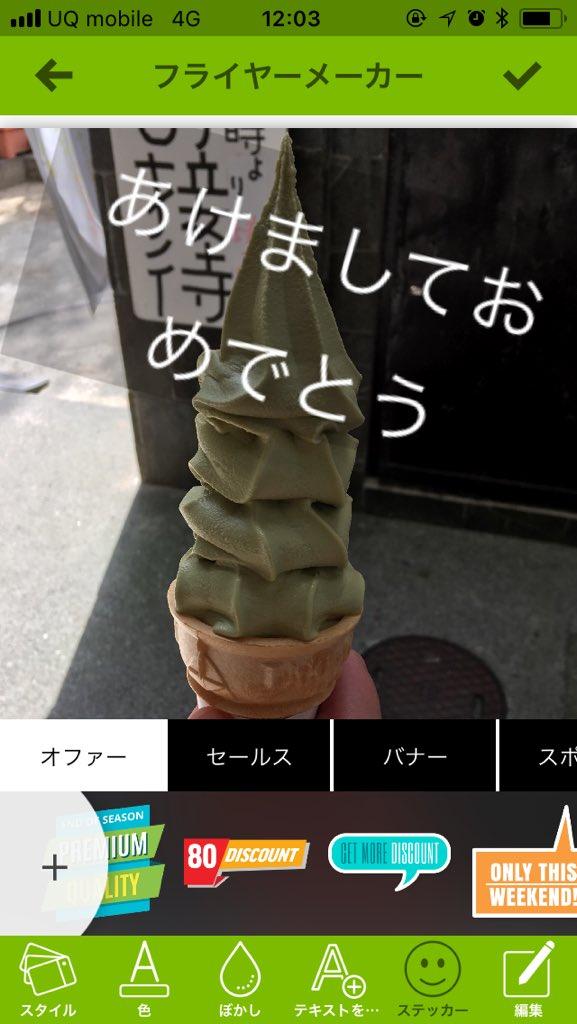 f:id:hihumimakoto01:20171222122708j:plain