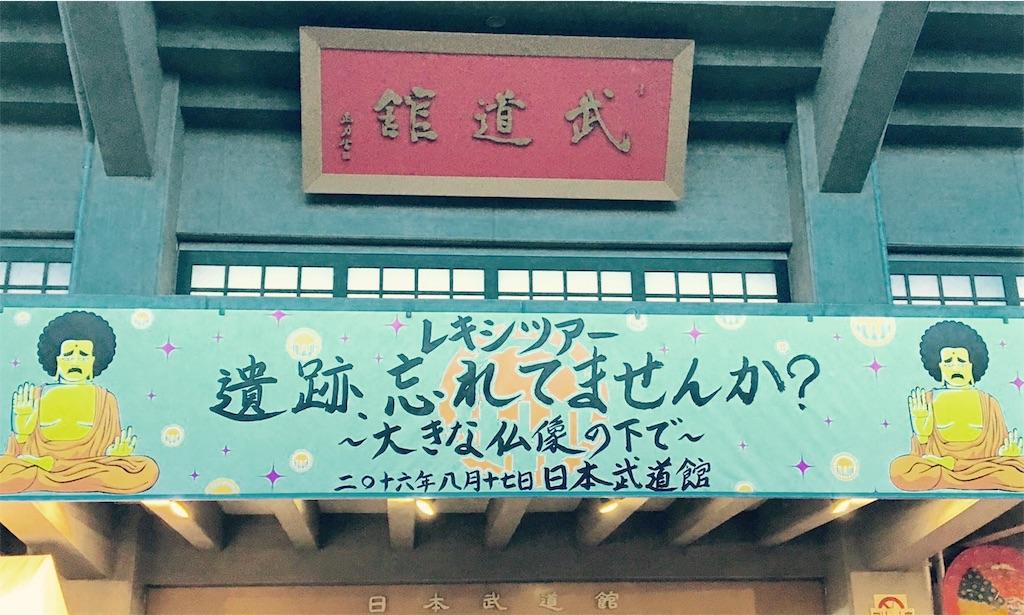 f:id:hihumiyoga:20160818195451j:image