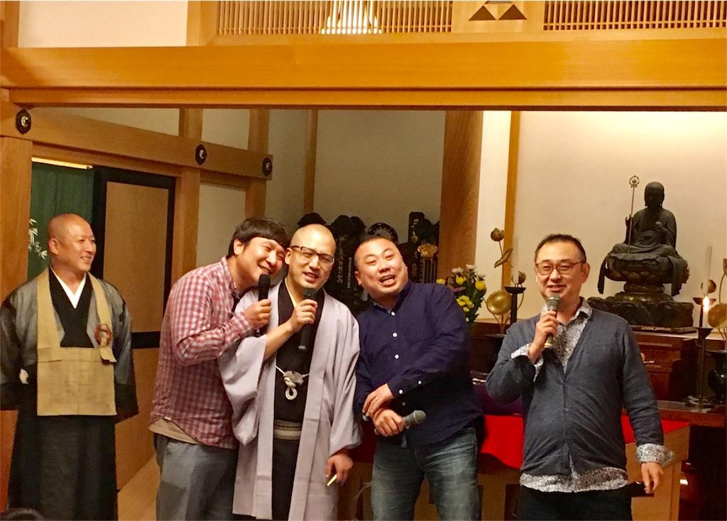 f:id:hihumiyoga:20161017121142j:image