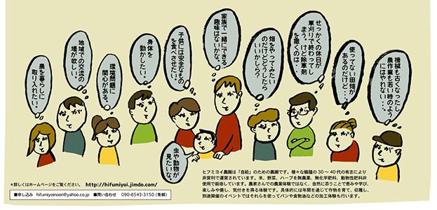 f:id:hihumiyoi:20170808134744j:plain