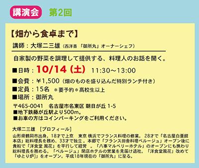 f:id:hihumiyoi:20171005195651j:plain