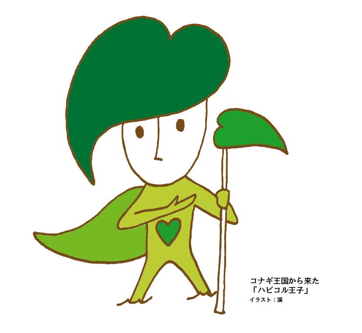 f:id:hihumiyoi:20180901074507p:plain