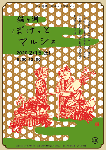f:id:hihumiyoi:20200209230707j:plain