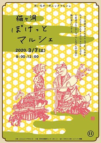 f:id:hihumiyoi:20200222151443j:plain