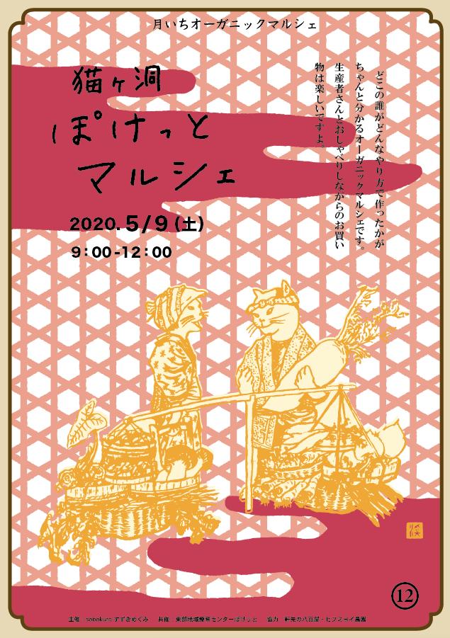 f:id:hihumiyoi:20200501203208p:plain
