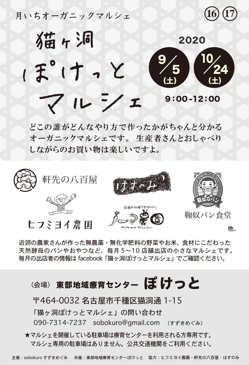 f:id:hihumiyoi:20200828075939j:plain