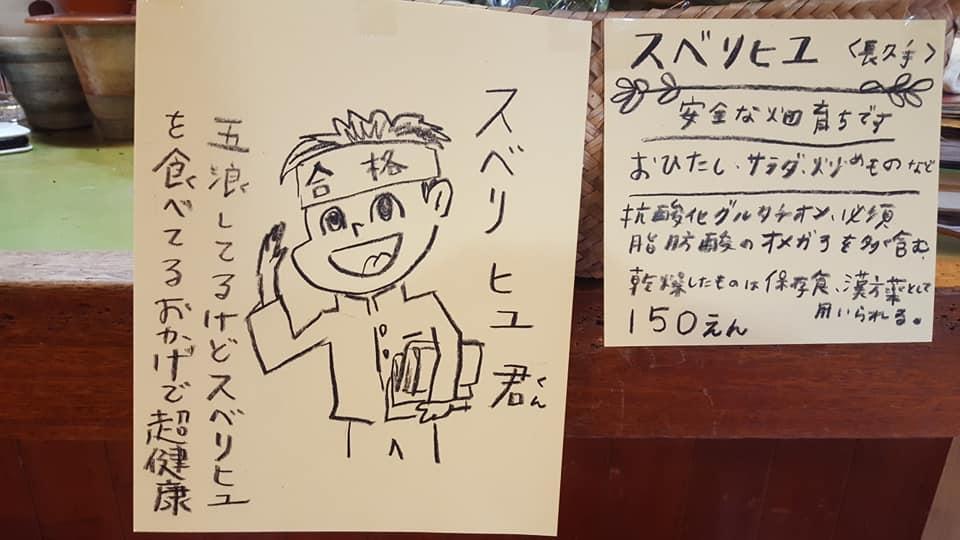 f:id:hihumiyoi:20200902065145j:plain