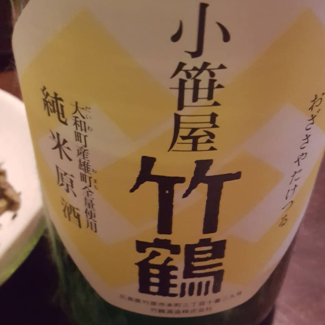 f:id:hihumiyoi:20201020181215j:plain