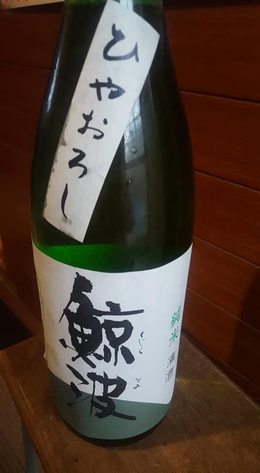 f:id:hihumiyoi:20201020181247j:plain
