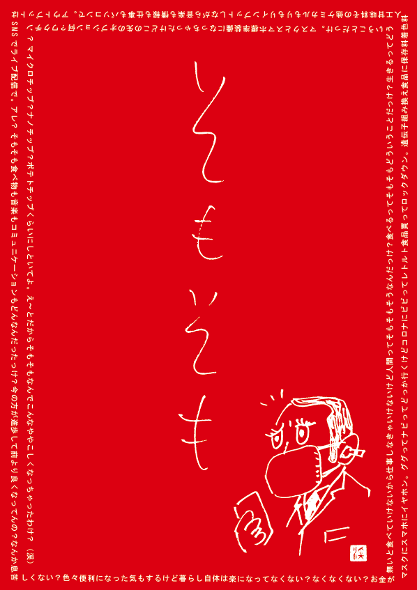 f:id:hihumiyoi:20201024052019p:plain