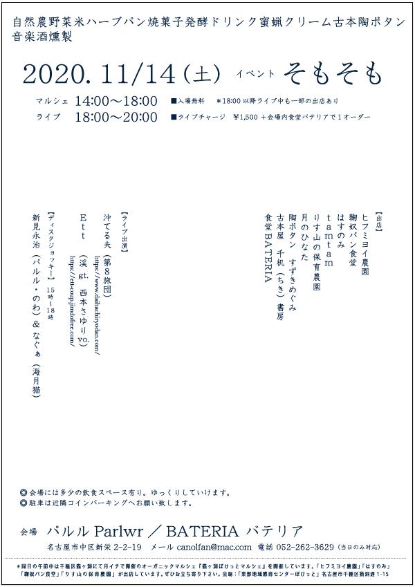 f:id:hihumiyoi:20201025233126p:plain
