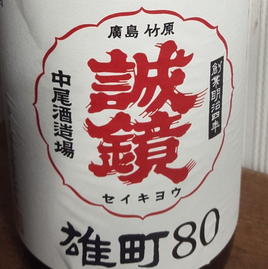 f:id:hihumiyoi:20201025233137j:plain