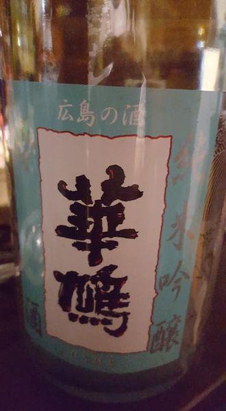 f:id:hihumiyoi:20201217211718j:plain