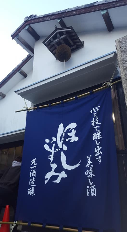 f:id:hihumiyoi:20201223193728j:plain