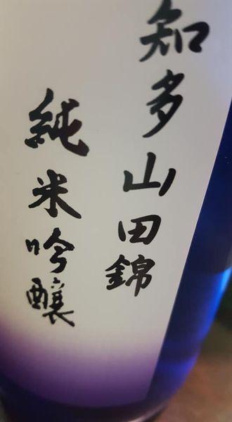 f:id:hihumiyoi:20210112085748j:plain