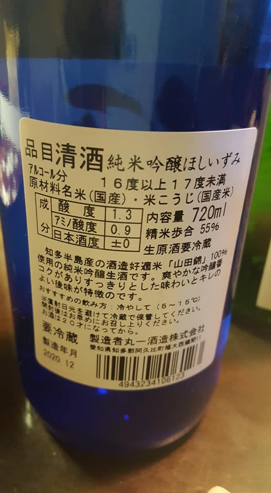 f:id:hihumiyoi:20210112085757j:plain